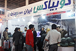 The 8th professional exhibition of building industry