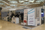 The 6th exhibition of building industrialization