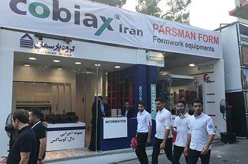 17th Building Industry Exhibition in tehran