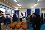 ‎16th construction exhibition