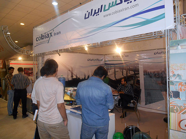 The exhibition of building industrialization