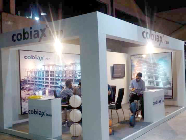 The building industry exhibition