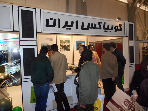 The 6th exhibition of Civil engineering, Urban development and investment in housing construction