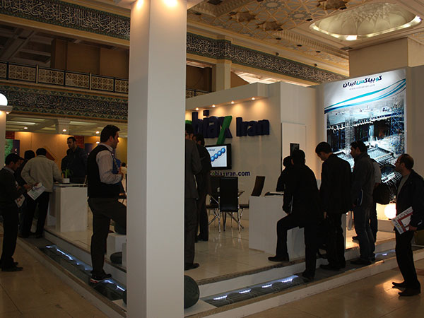 The 5th building industrialization exhibition
