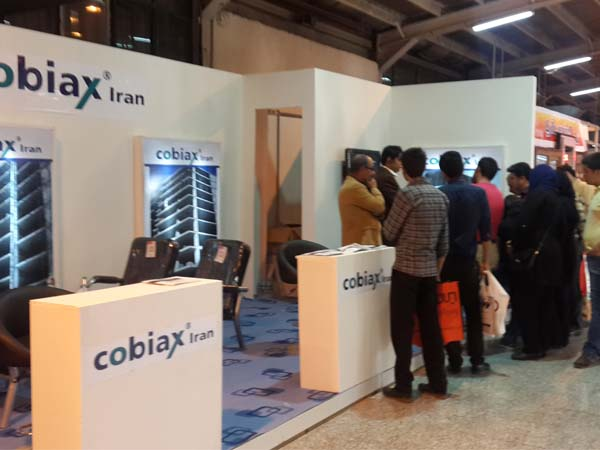 14th professional exhibition of building industry