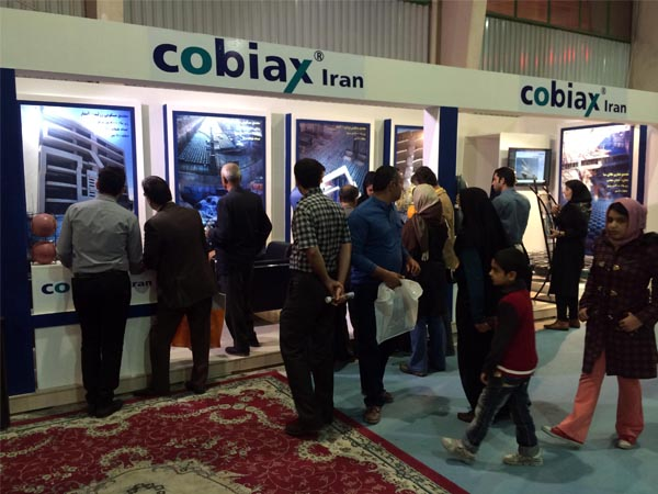 18th international exhibition of Isfahan building industry