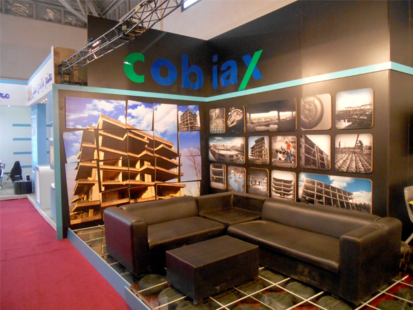 The11th  international exhibition of building industry