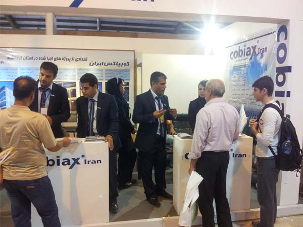The 14th international exhibition of building industry