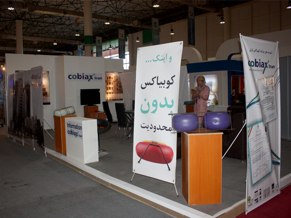 The 11th international exhibition of civil engineering and building