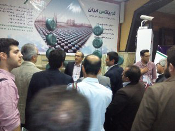 construction exhibition