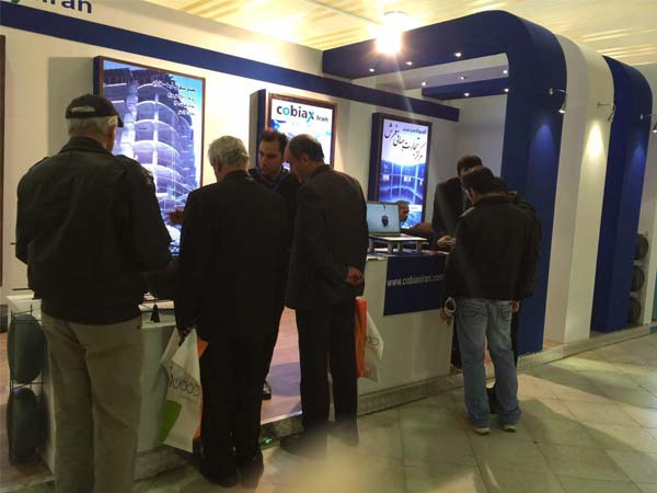 the professional Building industry Exhibition of Tabriz